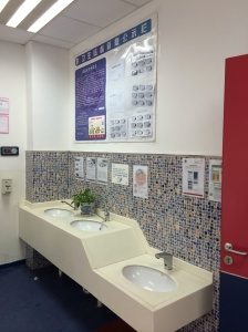 Hand Washing Facilities